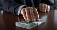 Бухгалтера омской таможни оштрафовали почти на миллион