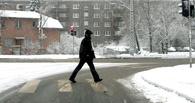 В центре Омска «десятка» сбила мужчину на пешеходном переходе