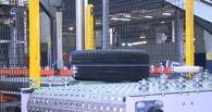 Омский завод «Кордиант-Восток» готовится отметить выпуск 40-милионной шины