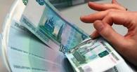 Курс валют: рубль показал рост по отношению к доллару и евро
