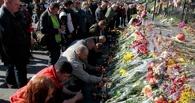 ООН сообщила о гибели 3600 человек в ходе конфликта на Украине