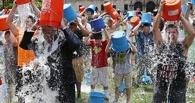 Обливайся по-русски: КХЛ запустит альтернативу Ice Bucket Challenge