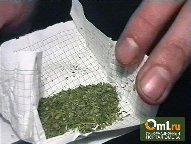 В Омске первокурсника ОмГУ поймали за продажей марихуаны