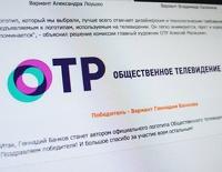 Общественное телевидение просит еще 700 млн рублей