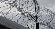 Омскому взяточнику из МЧС заменили штраф на колонию строгого режима