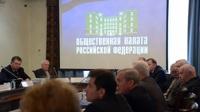 Членов Общественной палаты обяжут декларировать доходы