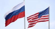 Россия и США согласились на взаимные уступки в переговорах по Сирии