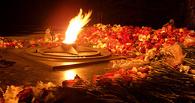 В омском парке Победы зажжется кремлевский Вечный огонь