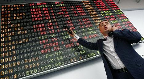 Комментарий по рынку акций: Прошлое экономики США также непредсказуемо, как и будущее