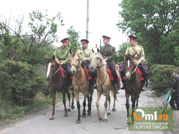 Омские казаки теперь патрулируют парки вместе с полицейскими за зарплату