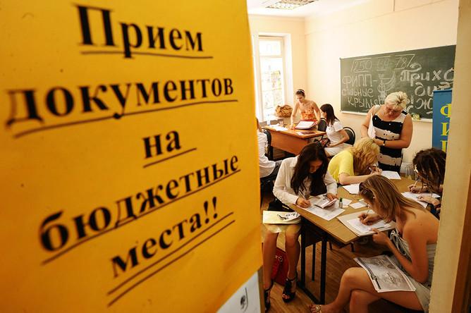 Куда пошли учиться в Омске? ТОП самых популярных специальностей вузов