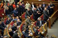Раде не хватило голосов для отставки правительства Украины