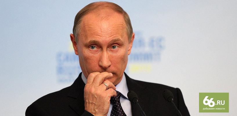 «Нет ли желания снова разжечь войну?» Владимир Путин усомнился в намерениях США на Украине