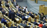 Депутаты попросят МИД ответить Штатам на санкции против России
