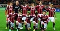 Болельщик «Милана» решил продать тренера команды на интернет-аукционе