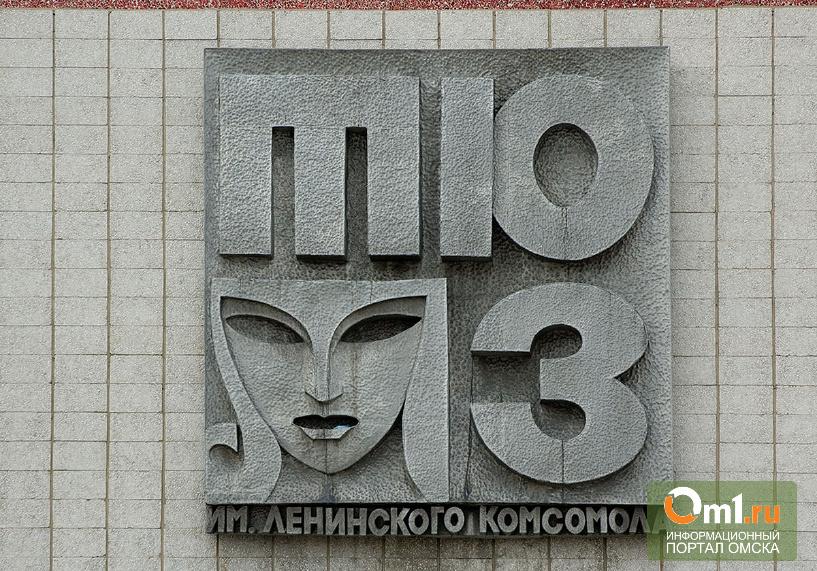 Омская школьница заявилась на прием к Назарову ратовать за ТЮЗ