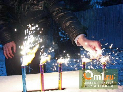 Омичам на Новый год запрещают запускать фейерверки с балконов и крыш