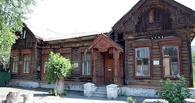 Двораковский выделил музею городского быта здание в центре Омска