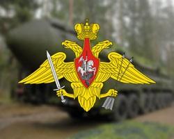 В России пять военных командиров уличены в воровстве