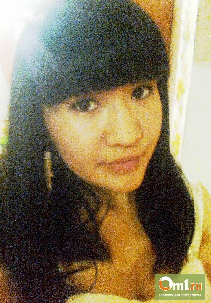 В Омске пропала 17-летняя Сабина Ахмедьянова