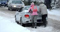 Омичи опять пытались угнать автомобиль возле «МЕГИ»