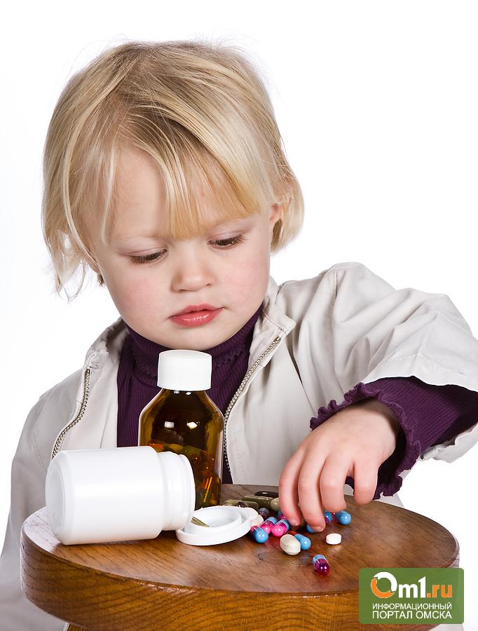 В Омской области ребенок наглотался таблеток