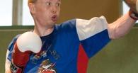 В Омске на аукцион выставлены перчатки боксера Алексея Тищенко