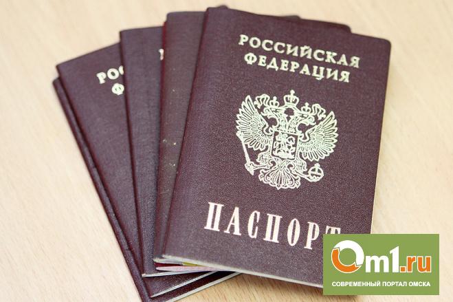 В паспорте предложили указывать вероисповедание и группу крови