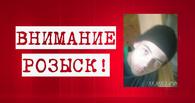 В Омске пропал мальчик с глазами разного размера