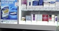 В России из-за антитабачного закона сократился выпуск сигарет