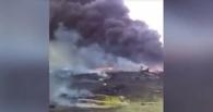 «А там чо горит?» В Сети появился ролик, снятый сразу после падения Boeing-777