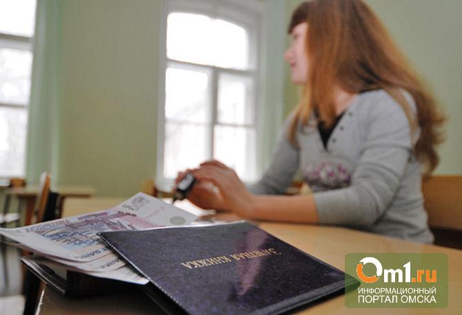 В Омске доцент кафедры ОмГАУ попалась на получении взятки