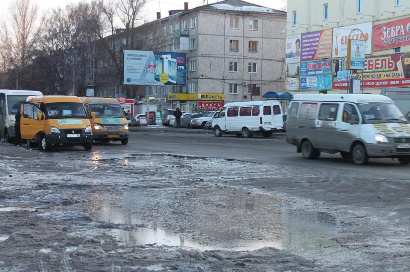 В Омске на Бархатовой открылся «портал в Ад»