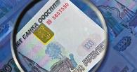 В Омске вынесли приговор трем сбытчикам поддельных купюр