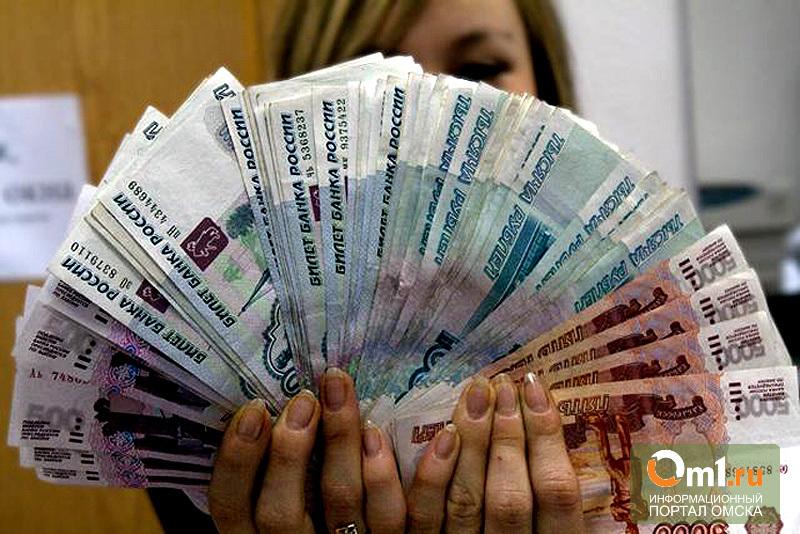 В Омске замдиректора колледжа поощряла сама себя денежными премиями