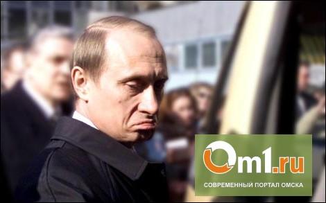 Путину не понравился президентский лимузин