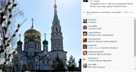 #ХристосВоскрес: Назаров поздравил омичей с Пасхой в Instagram