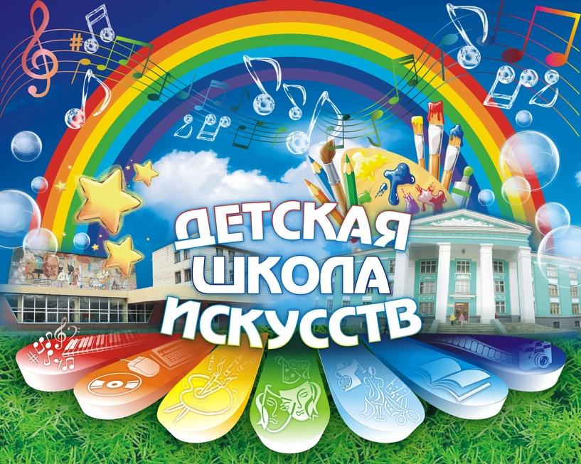 В Омске для снижения детской преступности начали возрождать школы искусств