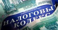 Партия Прохорова просит Путина не разрешать СКР возбуждать налоговые дела
