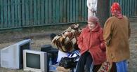 Погорельцев из Омска расселили по муниципальным гостиницам и родственникам