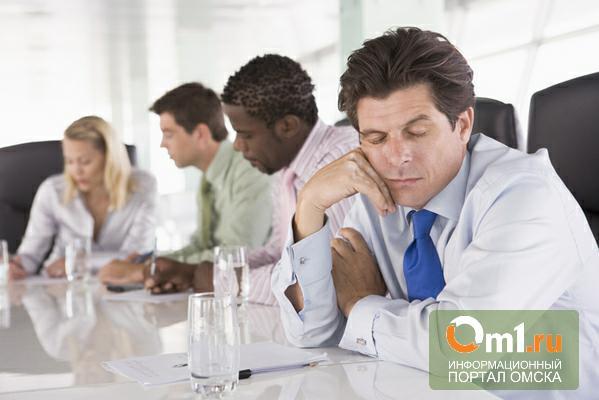 Омичи считают совещания пустой тратой рабочего времени
