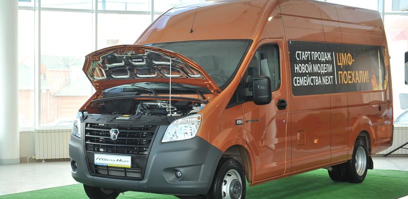 Продажи нового фургона «ГАЗель NEXT» начались в дилерских центрах по всей России