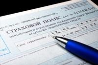 Неплательщиков налогов хотят оставить без ОСАГО