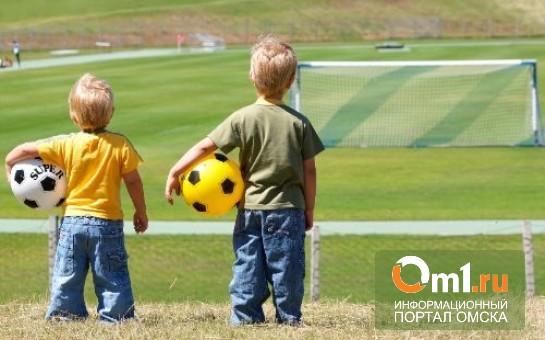 В Омске создается Центр подготовки футболистов «Иртыша»
