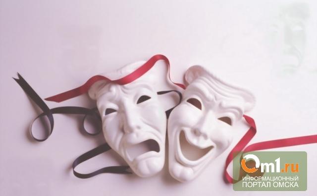 О проблемах СПИДа и ВИЧ омским студентам рассказали при помощи театра