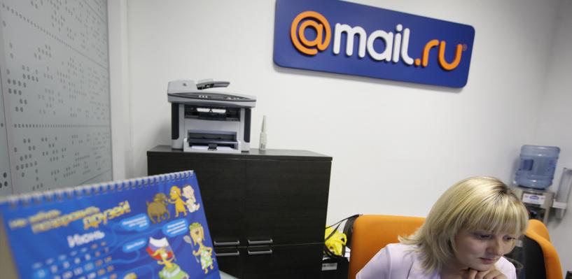 «Яндекс» уступил Mail.ru в рейтинге самых дорогих компаний Рунета
