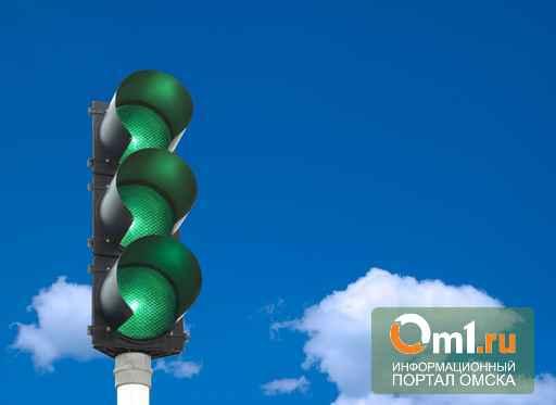 В Омске светофор на проспекте Мира будет дольше гореть зеленым