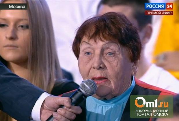 В Омске возбудили уголовное дело после жалобы пенсионерки Путину