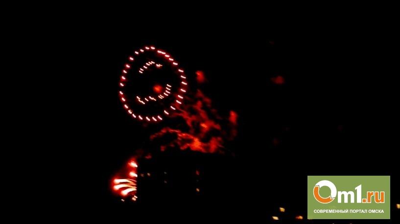 9 мая омичи увидели в небе салют в виде смайликов