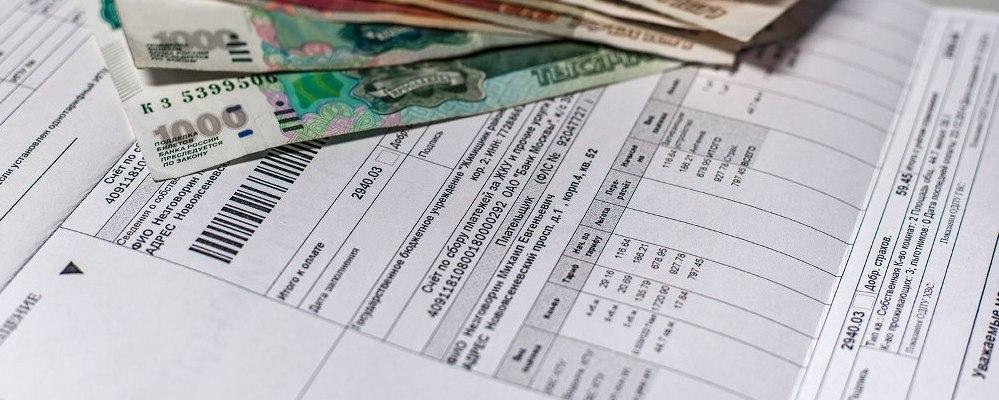 Отставить панику: новая строка в квитанциях омичей появится нескоро